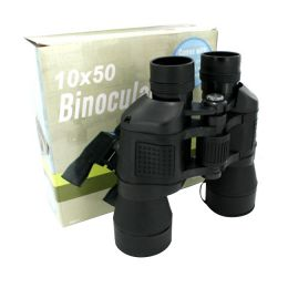 Binoculars with compass 1 Pack